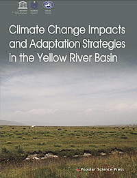 2012.11_Climate_change_Yellow_River